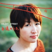 Silent Sprout 永遠のうた