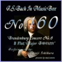 石原眞治 ブランデンブルグ協奏曲第6番 変ロ長調 BWV1051 第一楽章 アレグロ