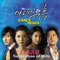 チャン・ソヒ 許せない (DJ Hyo Vocal Trance Mix)