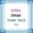 S.H PROJECT K-DRAMA OST  VOL.2