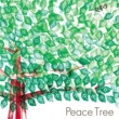 Peace-K Peace Tree