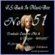 石原眞治 バッハ・イン・オルゴール151 / チェンバロ協奏曲第四番 イ長調 BWV1055
