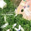Cure Rubbish color