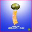 西脇睦宏(エンジェリック・オルゴール) 花は咲く