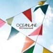 OCEANLANE CROSSROAD