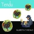 栗田妙子 Tendu