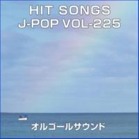 オルゴールサウンド J-POP 眠り姫 (オルゴール)