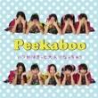 Peekaboo 「いつかきっと大人になっちゃう」