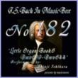 石原眞治 バッハ・イン・オルゴール182 /オルガン小曲集6 BWV639-BWV644