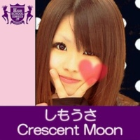 しもうさ Crescent Moon(HIGHSCHOOLSINGER.JP)