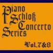 Various Artists ピアノ・シュロス コンチェルトシリーズ Vol.7&8
