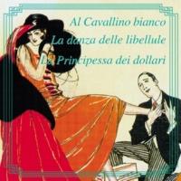 Cesare Gallino Le Pattinatrici