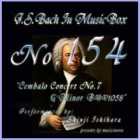 石原眞治 チェンバロ協奏曲第七番 ト短調 BWV1058 第一楽章 アレグロ