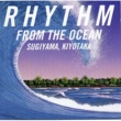 杉山清貴 RHYTHM FROM THE OCEAN