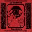 Various Artists Jar-BeatRecord Compilation