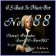 石原眞治 バッハ・イン・オルゴール188 /コラール前奏曲 BWV676からBWV682