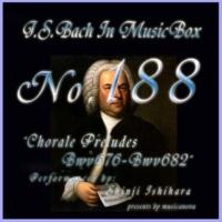 石原眞治 われらみな唯一なる神を信ず BWV680