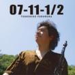 "古村敏比古 07-11-1/2""奥の極細道"""