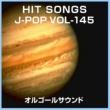 オルゴールサウンド J-POP オルゴール J-POP HIT VOL-145