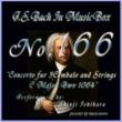 石原眞治 バッハ・イン・オルゴール166 / 3台のチェンバロのための協奏曲 ハ長調 BWV1064