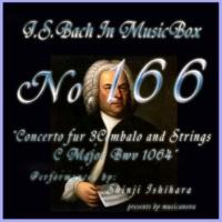 石原眞治 3台のチェンバロのための協奏曲 ハ長調 BWV1064 第二楽章 アダージョ