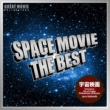 City of Prague Philharmonic Orchestra / Jerry Goldsmith 宇宙映画 THE BEST