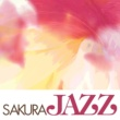 Stephane Grappelli SAKURA JAZZ