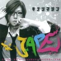 JAPE TOKIMEKI★TRAIN feat. LIBIDO