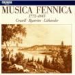 Izumi Tateno and Yoshiko Arai Sonata No.1 in B Flat Major For Piano And Violin Op.1 : I Allegro