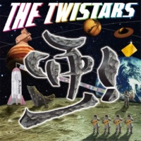 THE TWISTARS Freedom Free will