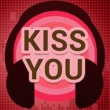 Ultimate Big Hitters Kiss You (Originally Performed by One Direction) [Karaoke Version]