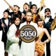 5050 湘南Mid Night Club