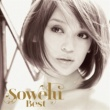Sowelu 年下の君に duet with 三浦大知