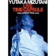 水谷豊 YUTAKA MIZUTANI LIVE TIME CAPSULE~ YUTAKA MIZUTANI CONCERT TIMECAPSULE TOUR 2009 ~