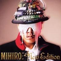 MIHIRO ~マイロ~ Wet Juicy