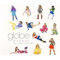 globe seize the light(DARK ANGEL Version)(2002)