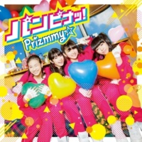 Prizmmy☆ ありがとう ~Dear father and mother~