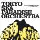 東京スカパラダイスオーケストラ Stompin' On DOWN BEAT ALLEY