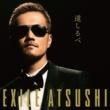EXILE ATSUSHI 道しるべ