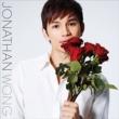 ジョナサン・ウォン 君は薔薇より美しい