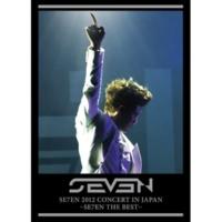 SE7EN ANGEL - 2012 CONCERT IN JAPAN ver.