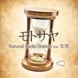 Natural Radio Station モトサヤfeat.宏実