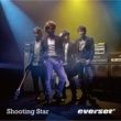 everset Shooting Star