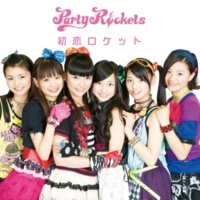 Party Rockets 初恋ロケット
