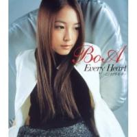 BoA Every Heart-ミンナノキモチ-(インスト)