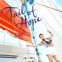 BoA Tail of Hope