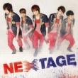 SHU-I NEXTAGE