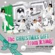 東方神起(Korea) Christmas gift from 東方神起