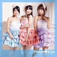 フレンチ・キス ロマンス・プライバシー Instrumental