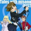 day after tomorrow Tales with misono -BEST-